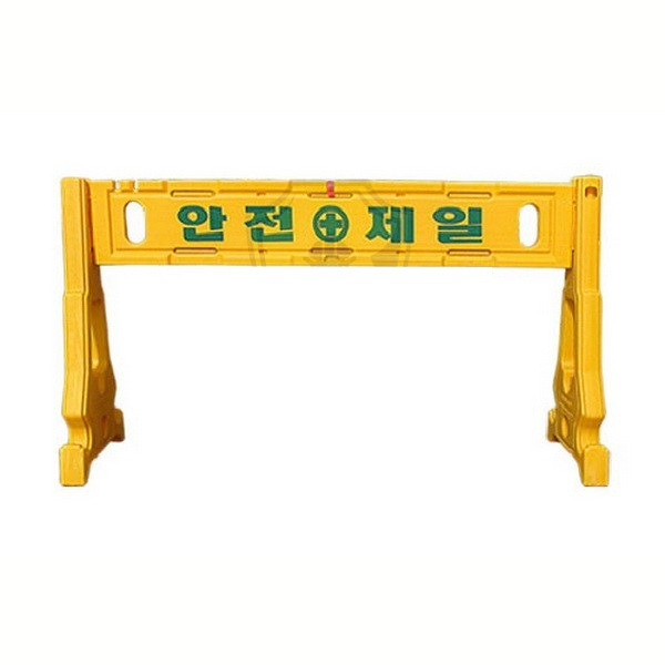 dai-phan-lan-duong-korea-han-quoc-150cm-45cm-88cm