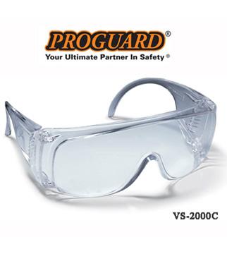 kinh-proguard-vs-2000c