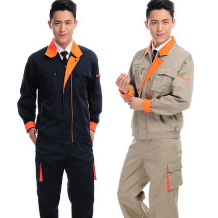Модная рабочая одежда