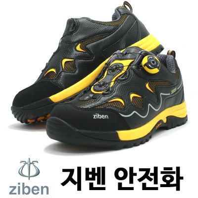 giay-bao-ho-lao-dong-han-quoc-02